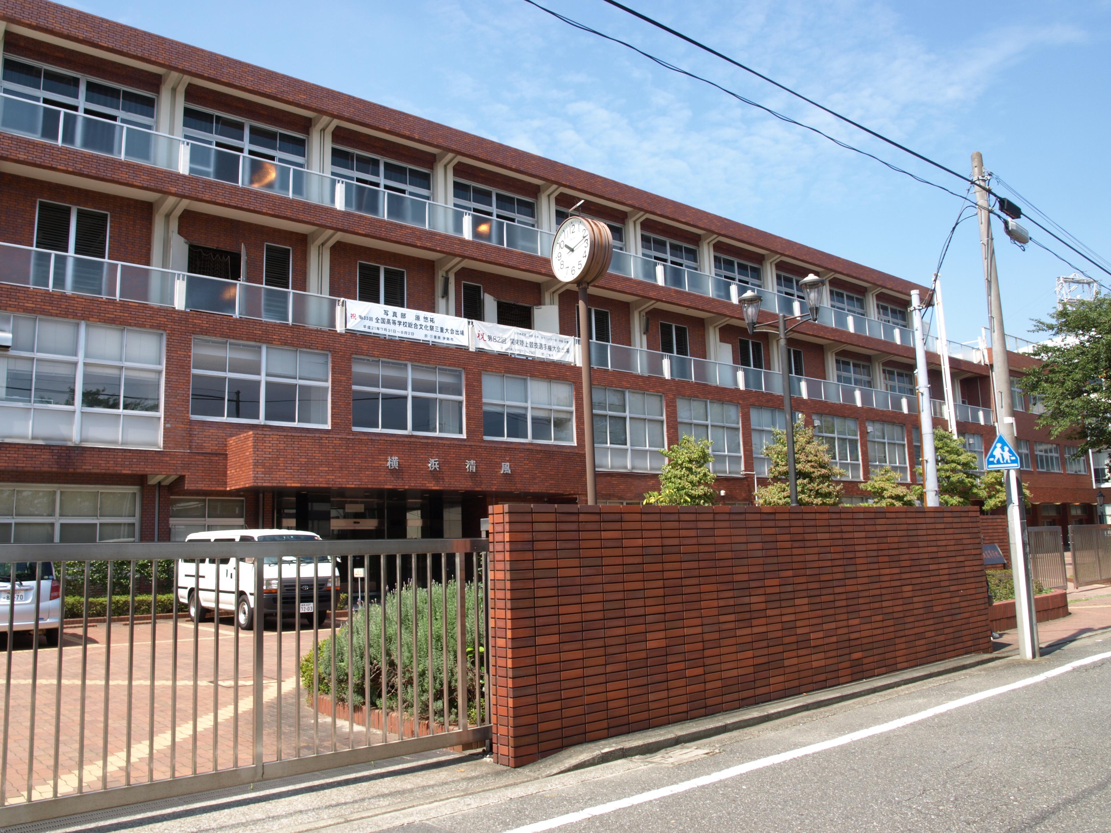 清風 高校