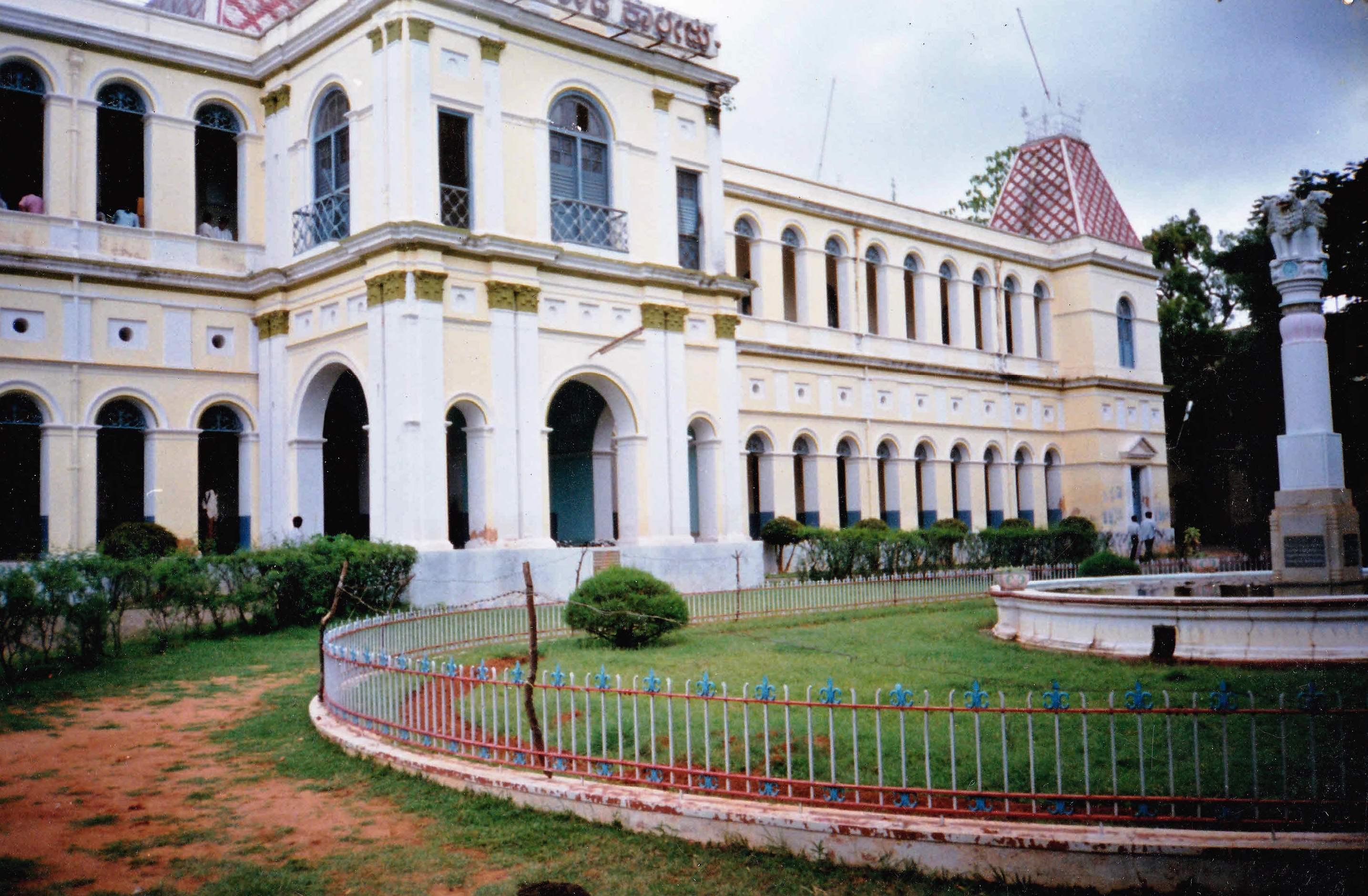 4%2f48%2fmaharaja%27s college%2c mysore university
