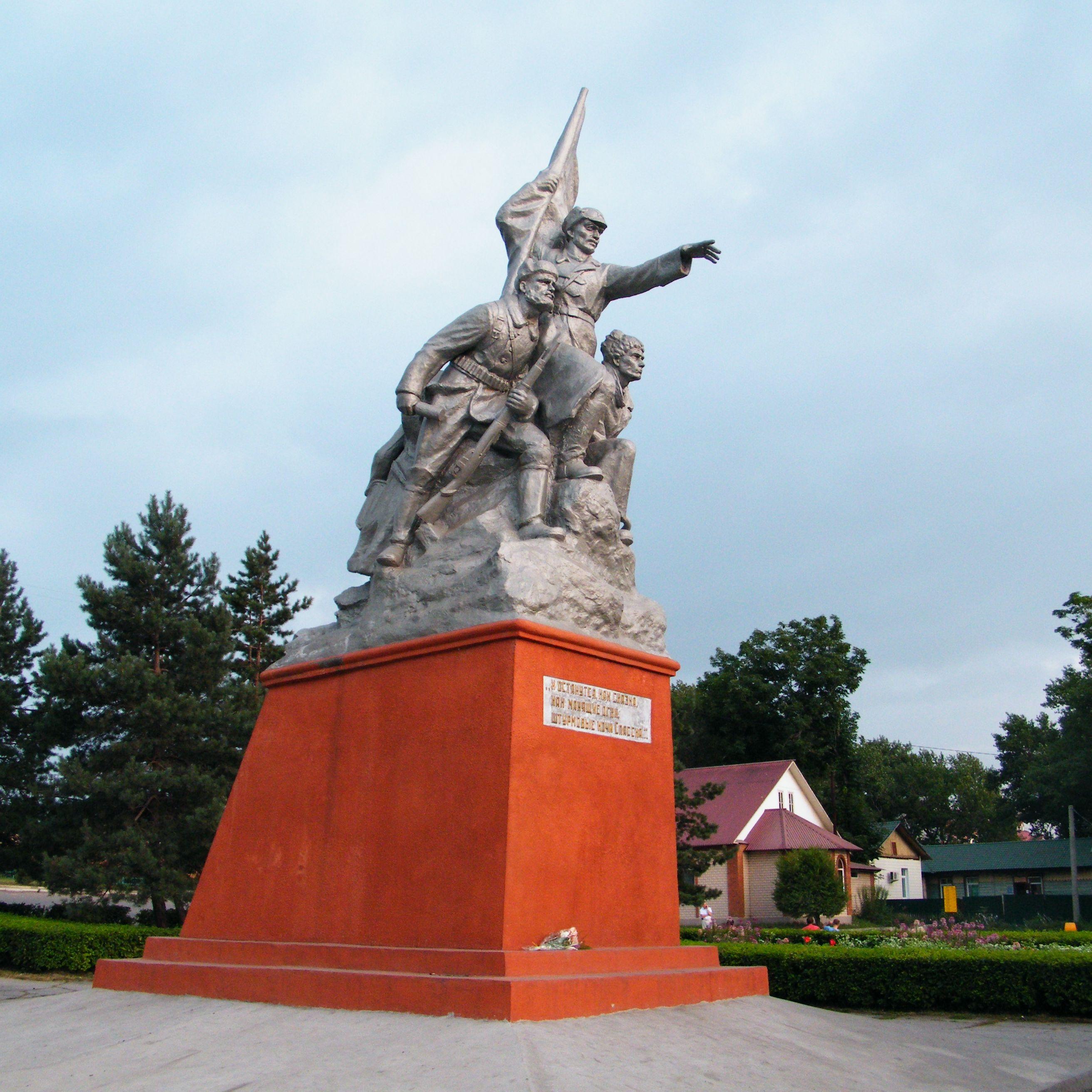 Памятник красноармейцам в г. Спасск-Дальний, надпись на постаменте: «И останутся как сказка, Как манящие огни, Штурмовые ночи Спасска…»