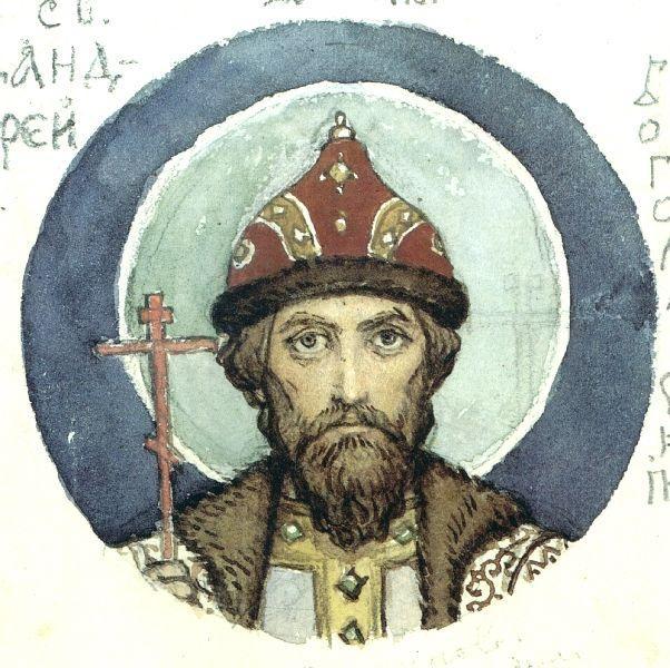 Archivo:Князь Андрей Боголюбский.jpg