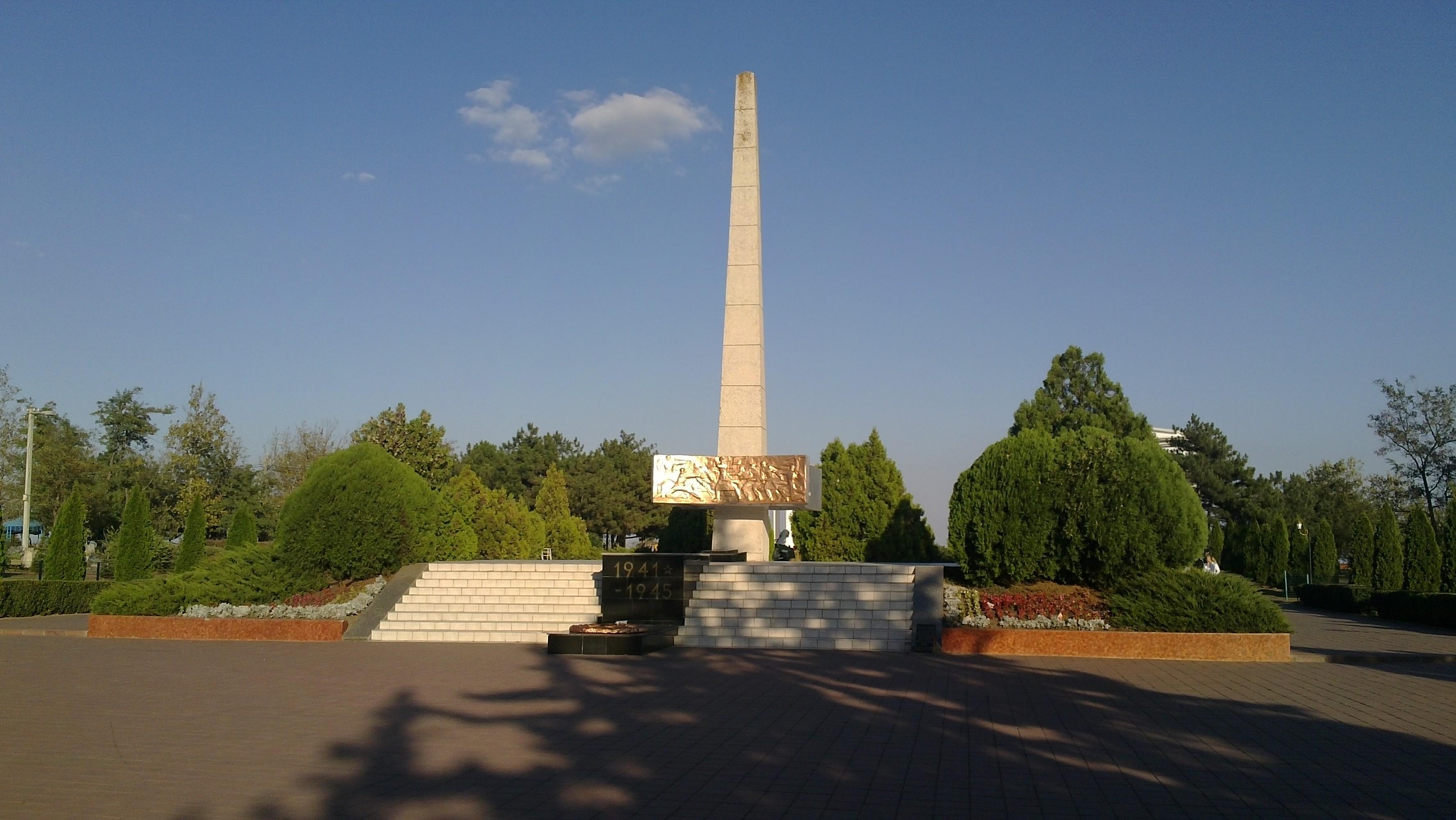 Čornomorsk