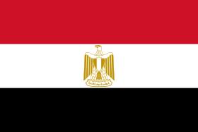 ملف علم مصر Png ويكيبيديا