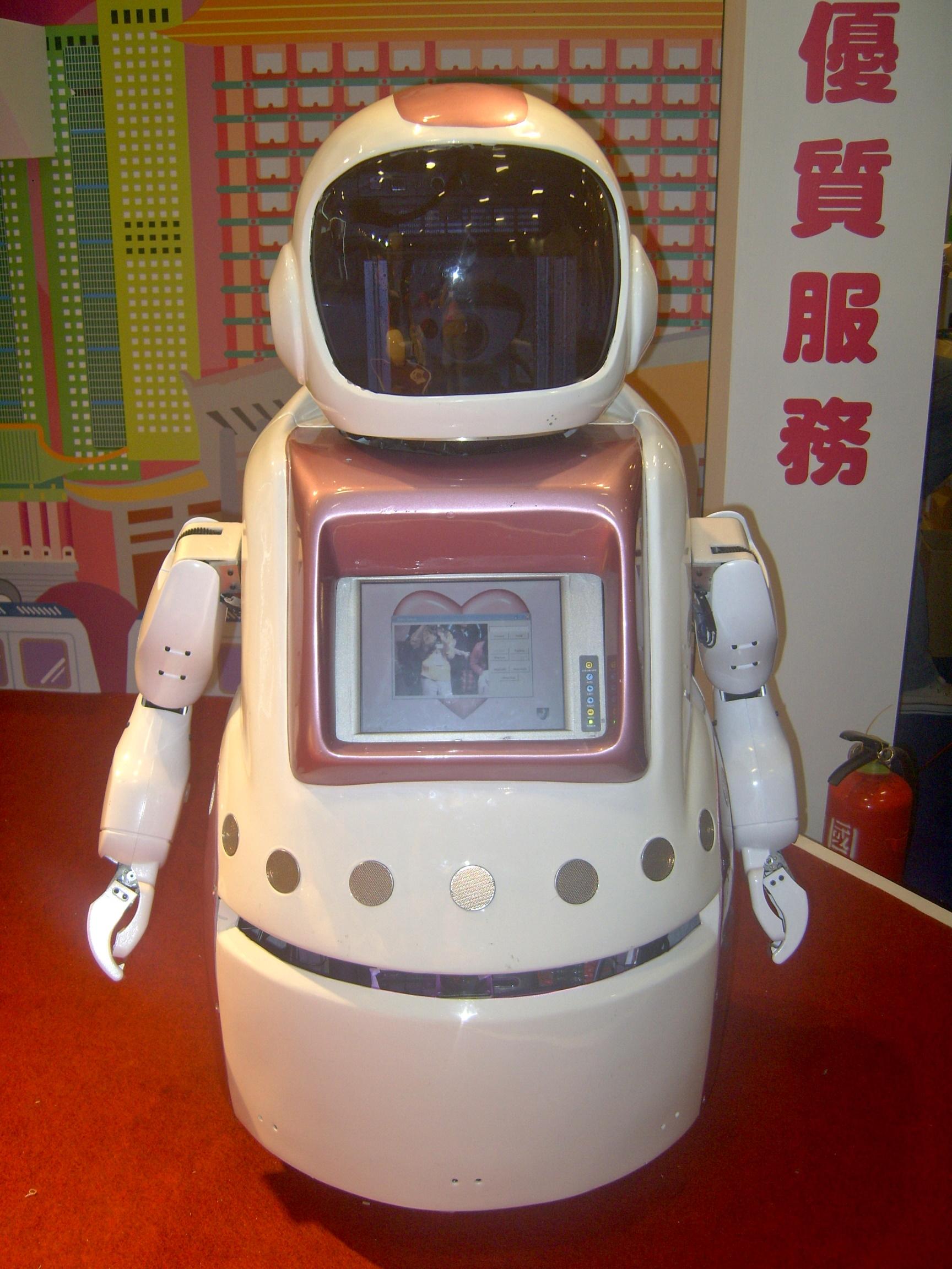 File:2008 Taipei IT Month Day2 Taipei City Government ...