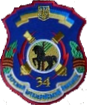 34 ОАБ.png