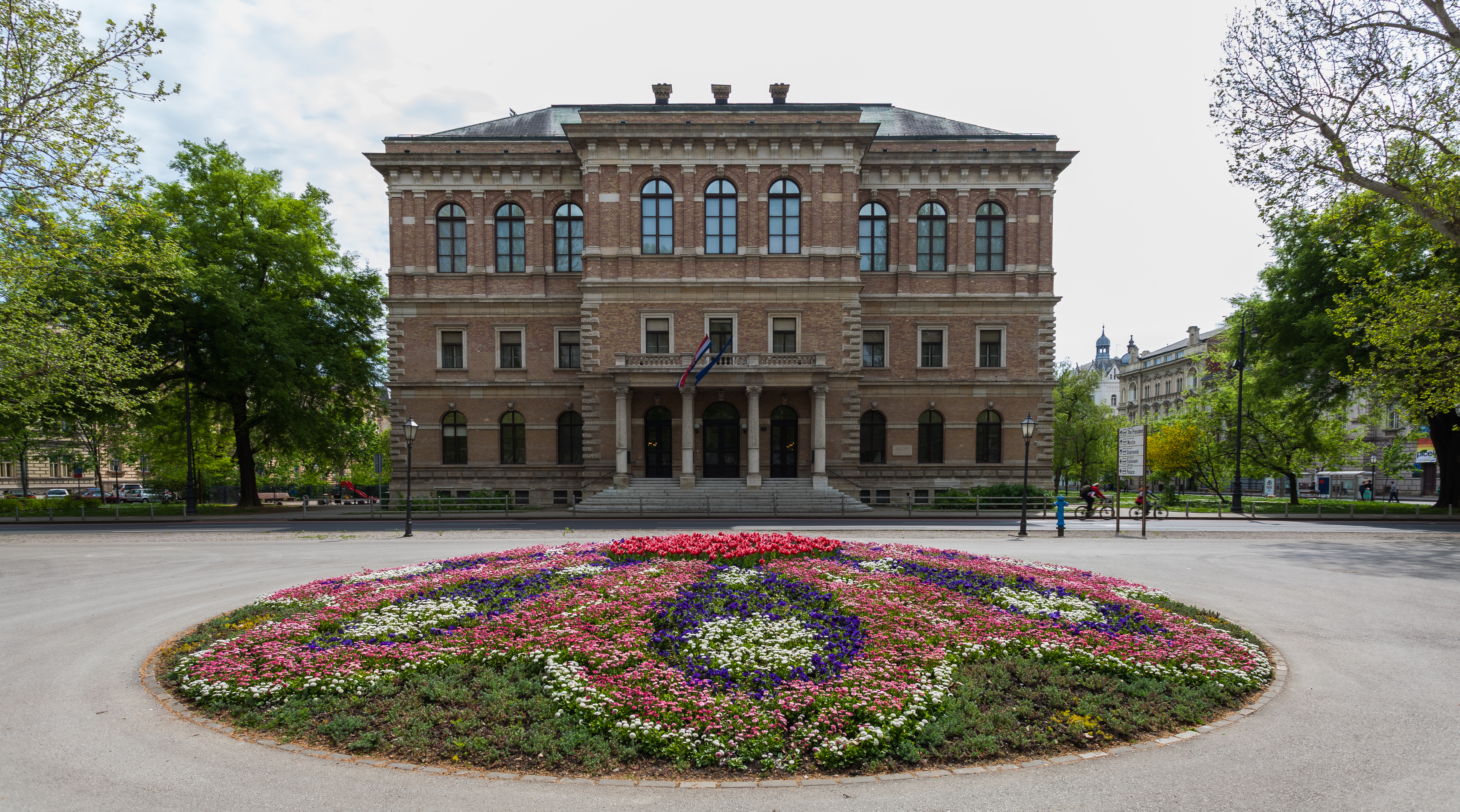 Croatian Academy Of Sciences And Arts Wikipedia