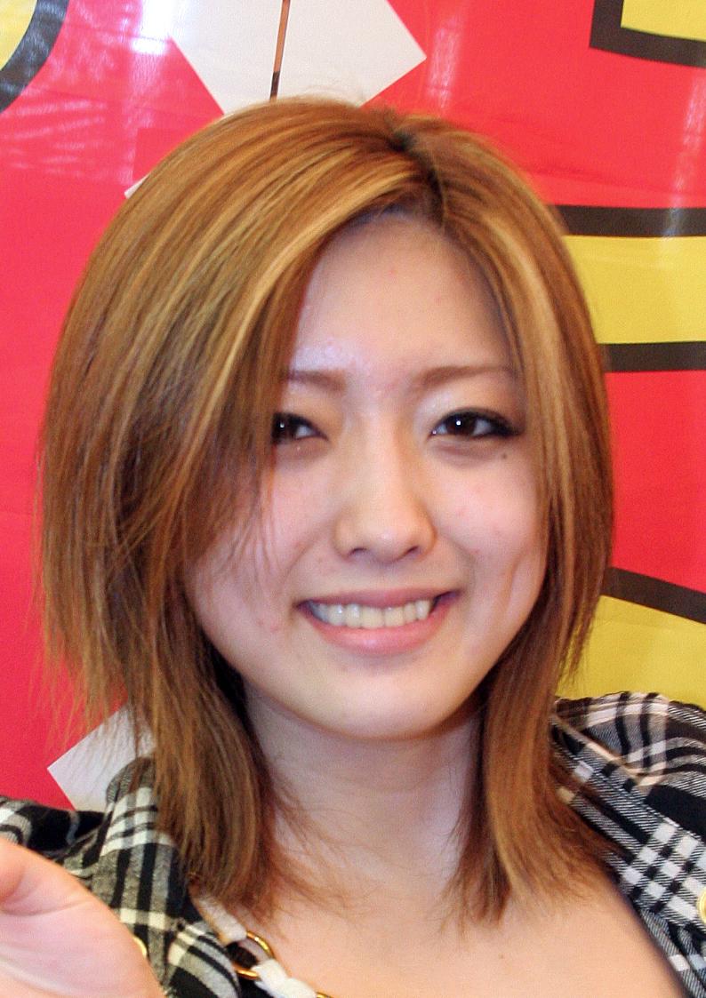 羽田あい - Wikipedia