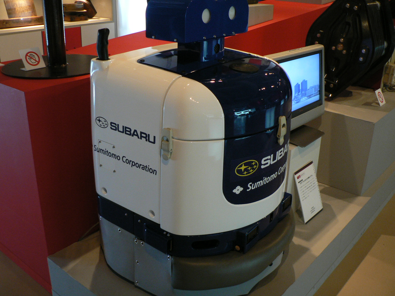 File:Autonomous cleaning robot by FHI jpg - Wikimedia Commons