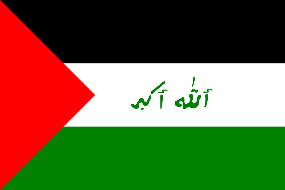 file ba th resistance flag with allahu akbar jpg wikimedia commons