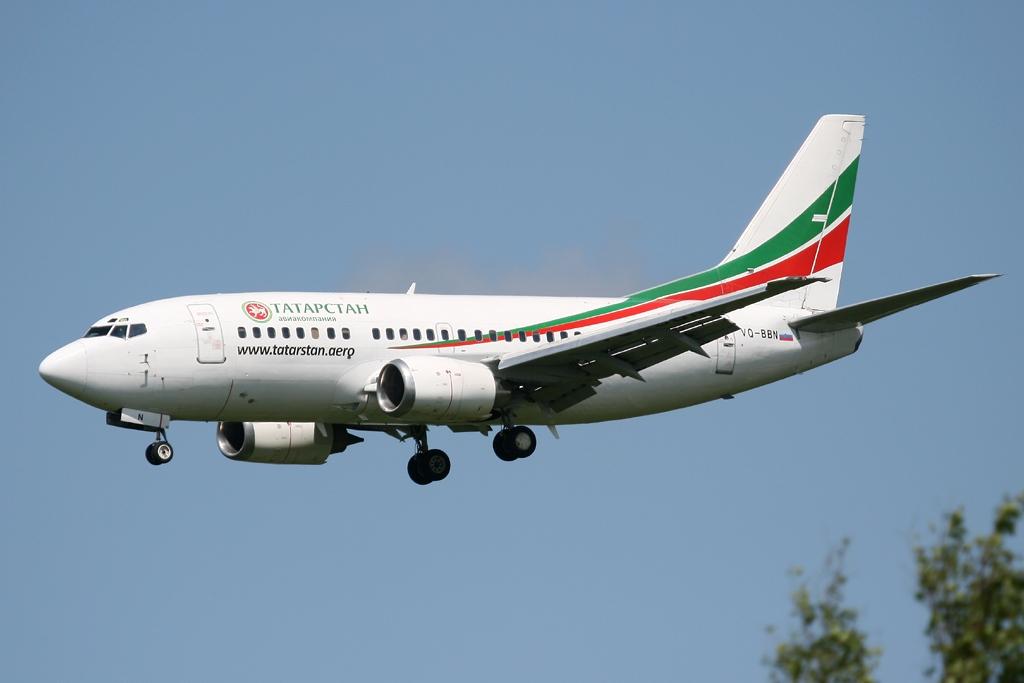 Tatarstan Airlines Flight 363 - Wikipedia