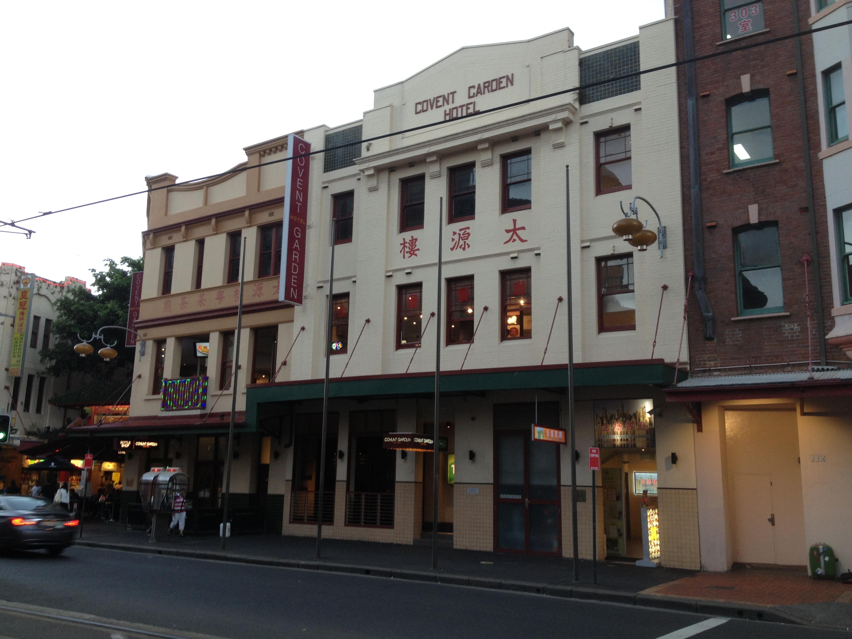 FileCovent Garden Hotel on Hay St in Sydneyjpg Wikimedia Commons