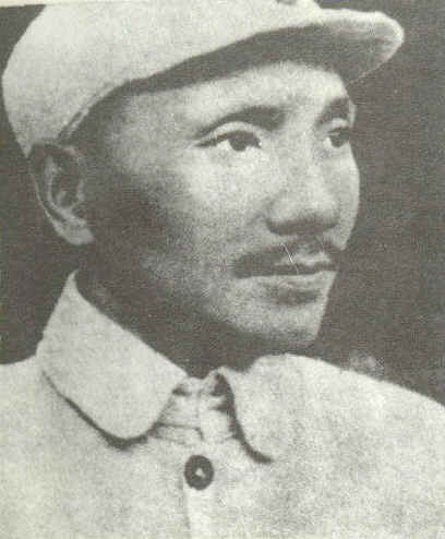 Deng1941.jpg