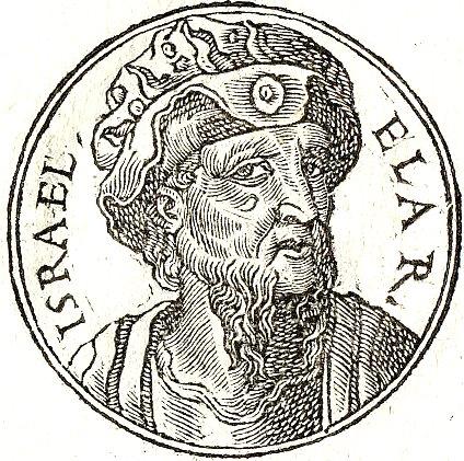 Elah Rex