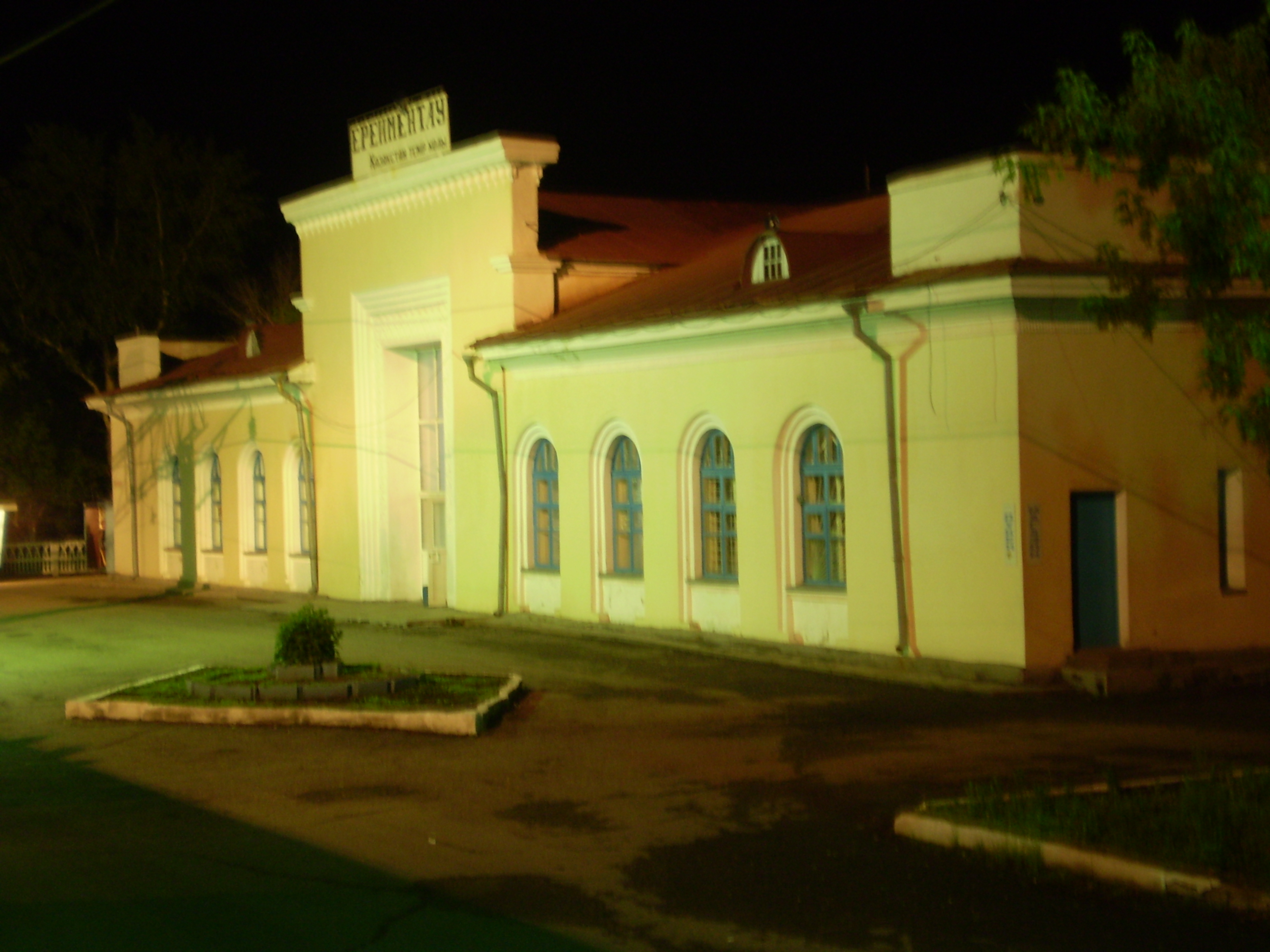 Akmola Kazakhstan  City pictures : ... railway station. Akmola oblast, Kazakhstan. 2009. Night view