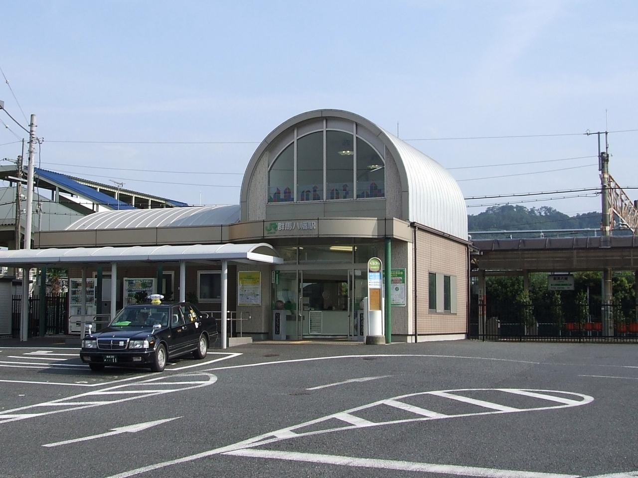 군마야와타 역