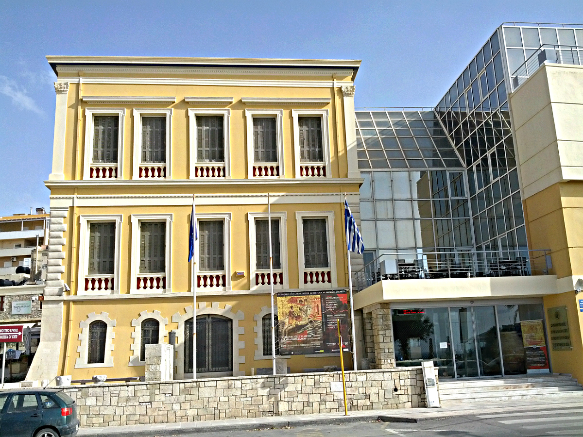 Historical Museum Of Crete Wikipedia