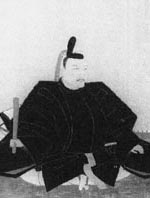 Japanese daimyo of the Sengoku period