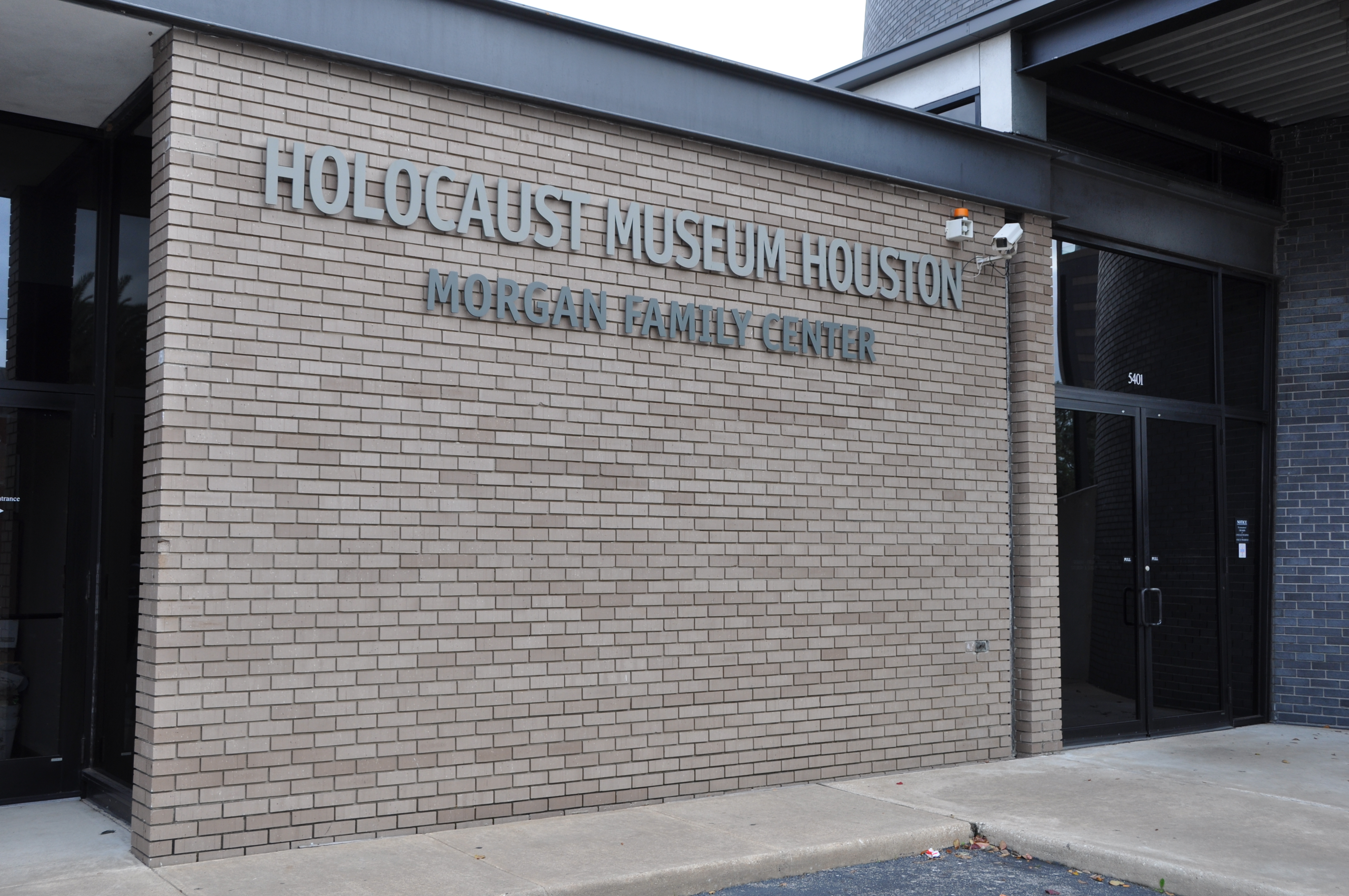 File:Houston Holocaust Museum Entrance.jpg