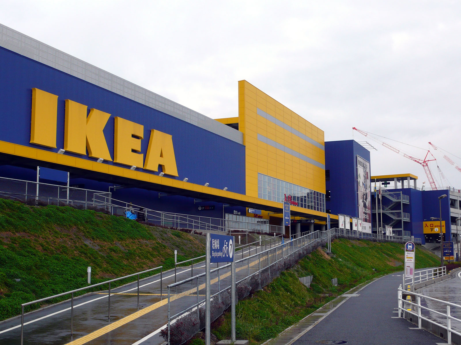 an overview of the history purpose and mission of ikea Vision and mission statements that are wide in scope allow for a sense of continuity with a community's history, traditions, and broad purposes and vision and mission statements that are built to last will guide efforts both today and tomorrow.