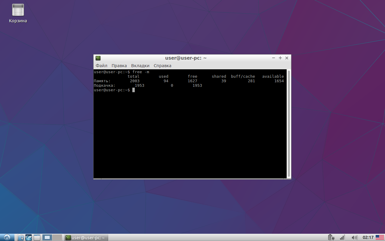 ubuntu i686