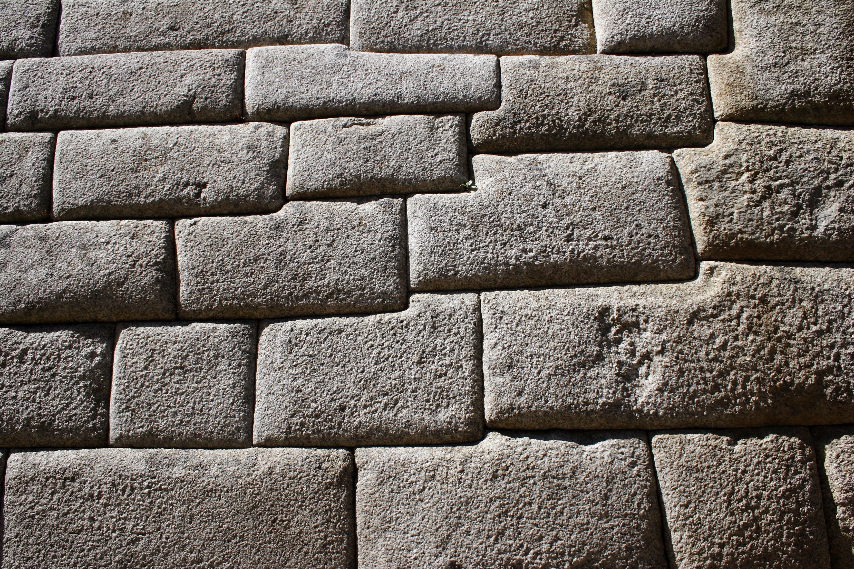 File Machu Picchu Wall Detail 5055851966 Jpg