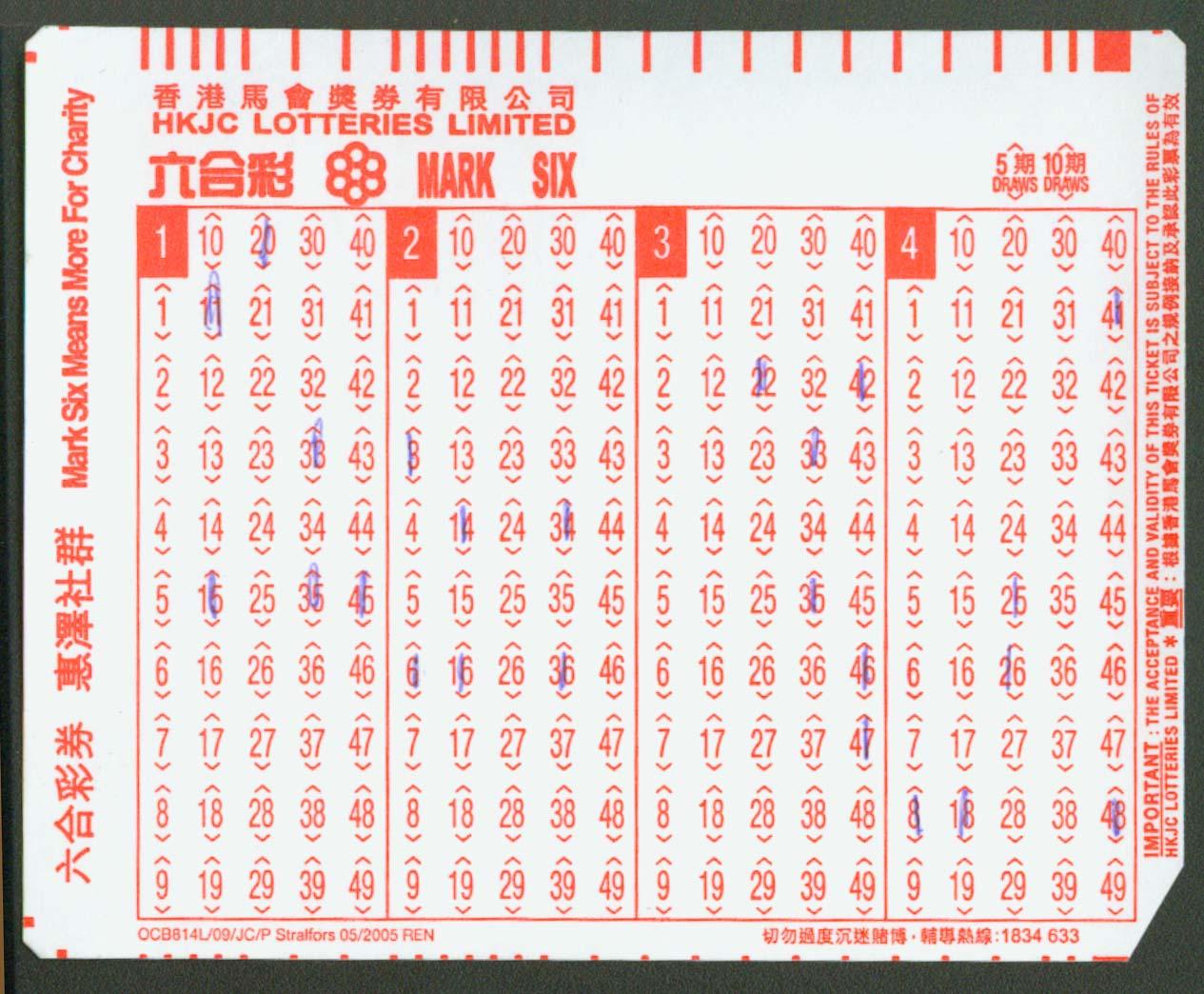 File Mark Six Ticket Front Jpg Wikimedia Commons