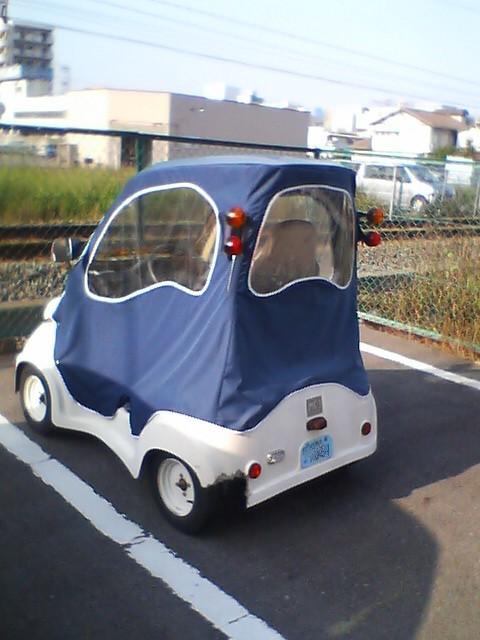 Mitsuoka Micro Car For Sale