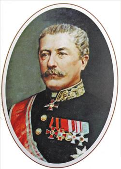 https://upload.wikimedia.org/wikipedia/commons/4/40/Nikolay_bryanchaninov.jpg