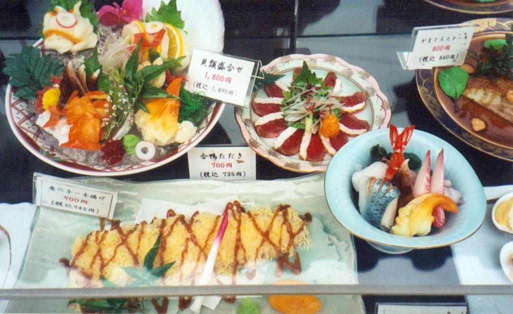 Windows Restaurant Food