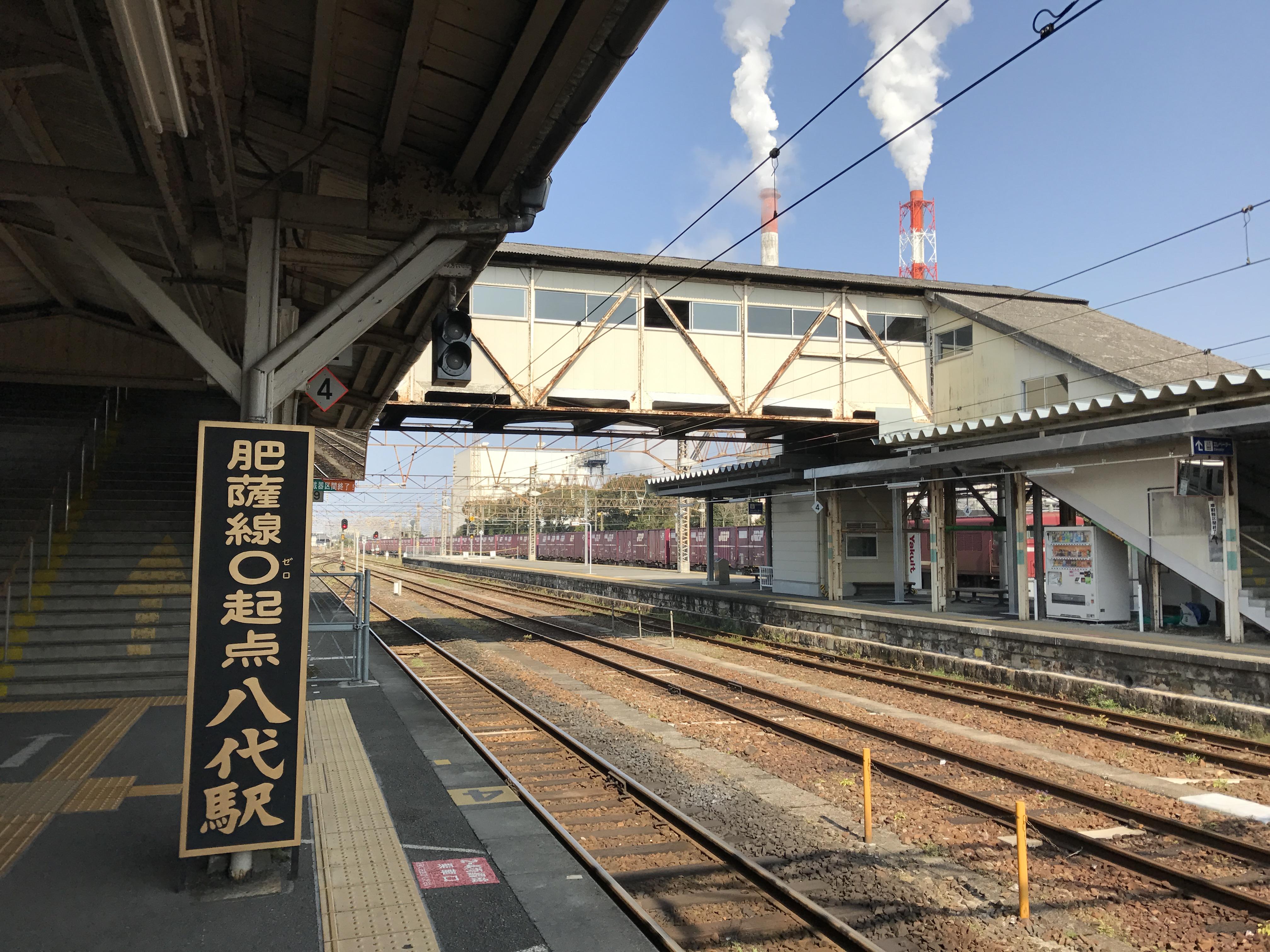 https://upload.wikimedia.org/wikipedia/commons/4/40/Platform_of_Yatsushiro_Station_%28JR%29_2.jpg