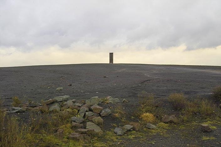 Richard Serra Bramme Essen Schurenbachhalde.jpg