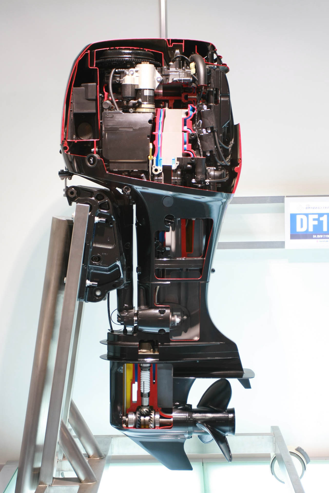 Yamaha Outboard Fuel Connector
