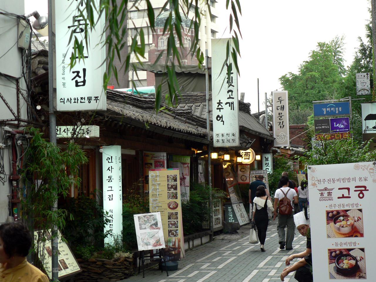 South Korean Street Wear Fashion