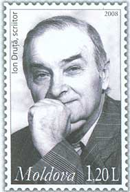 Stamp of Moldova md105cvs.jpg
