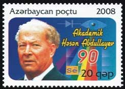 Stamps of Azerbaijan, 2008-833.jpg