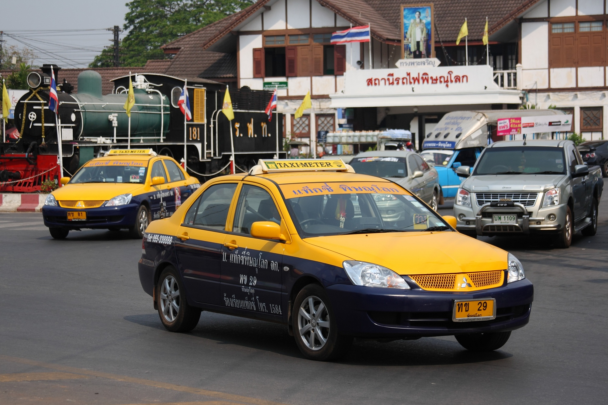finest selection 26e4d b94a8 File:Taxi-meter in Phitsanulok 02.jpg - Wikimedia Commons