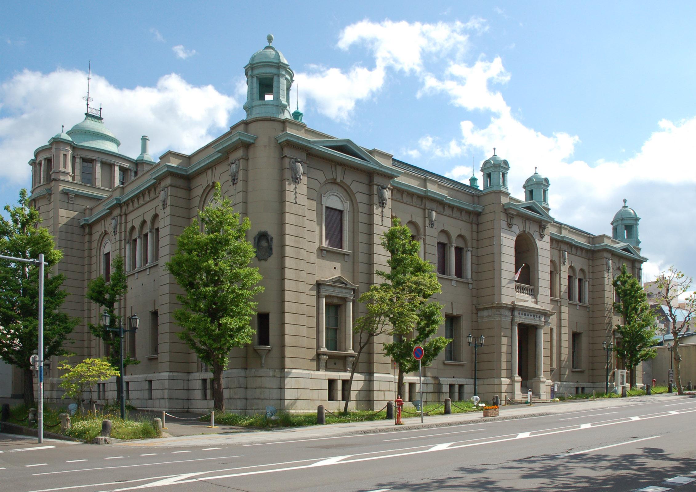 The Bank of Japan Otaru Museum.jpg
