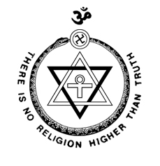 Theosophical Society Seal.jpg