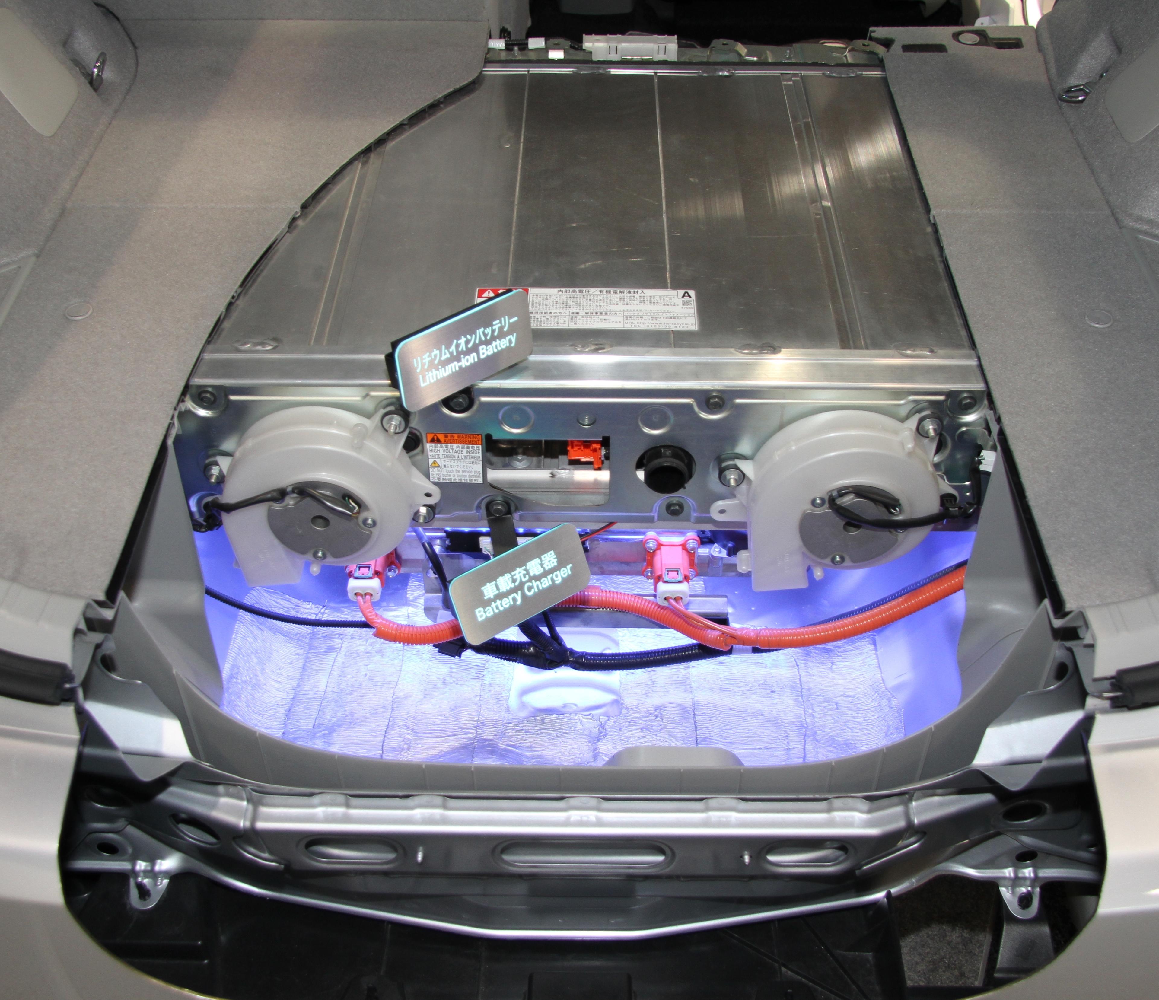 File Toyota Prius Phv Battery Jpg Wikimedia Commons