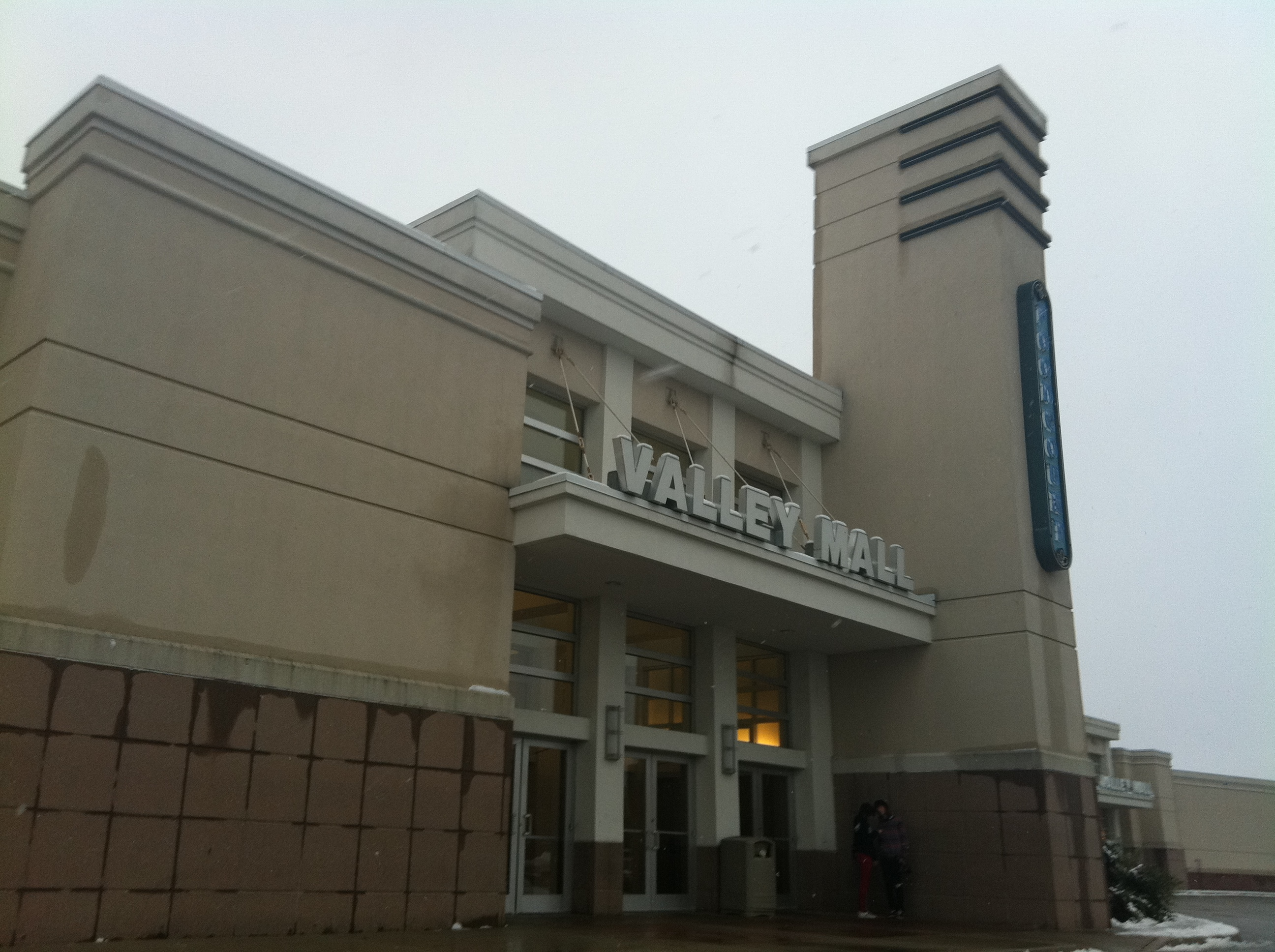 Valley Mall Hagerstown Wikipedia