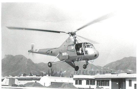 Elicottero Wikipedia : Westland widgeon elicottero wikipedia