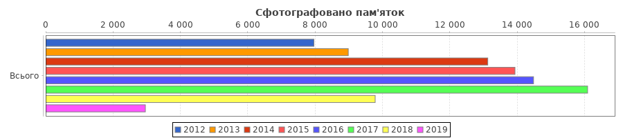 Category:Images_from_Wiki_Loves_Monuments_2019_in_Ukraine, monuments pictured by year overall