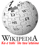 Wikipedia-logo-to.png