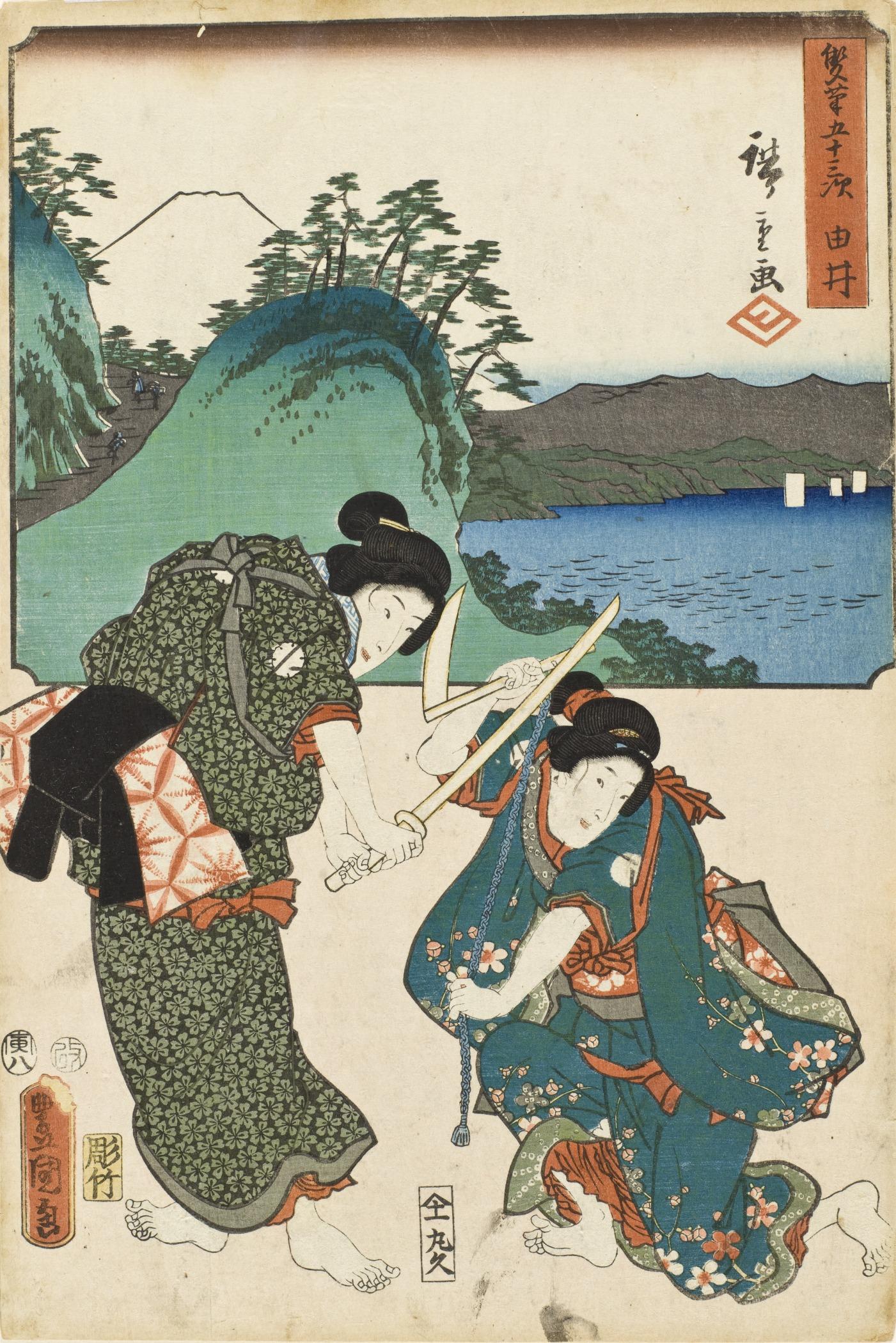 Fileyui, Utagawa Kunisada Toyokuni Iii Japan, Edo -4798