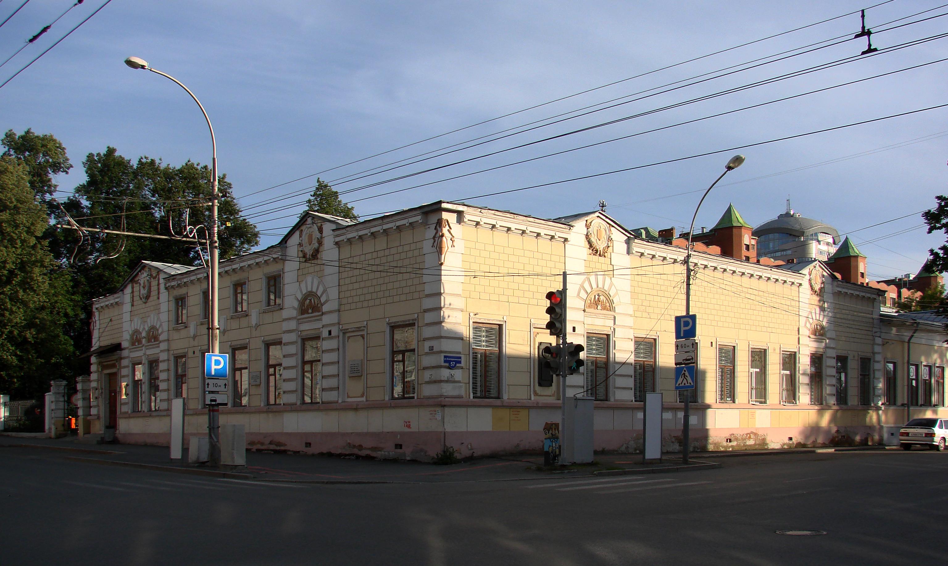 Дом губернатора в Перми