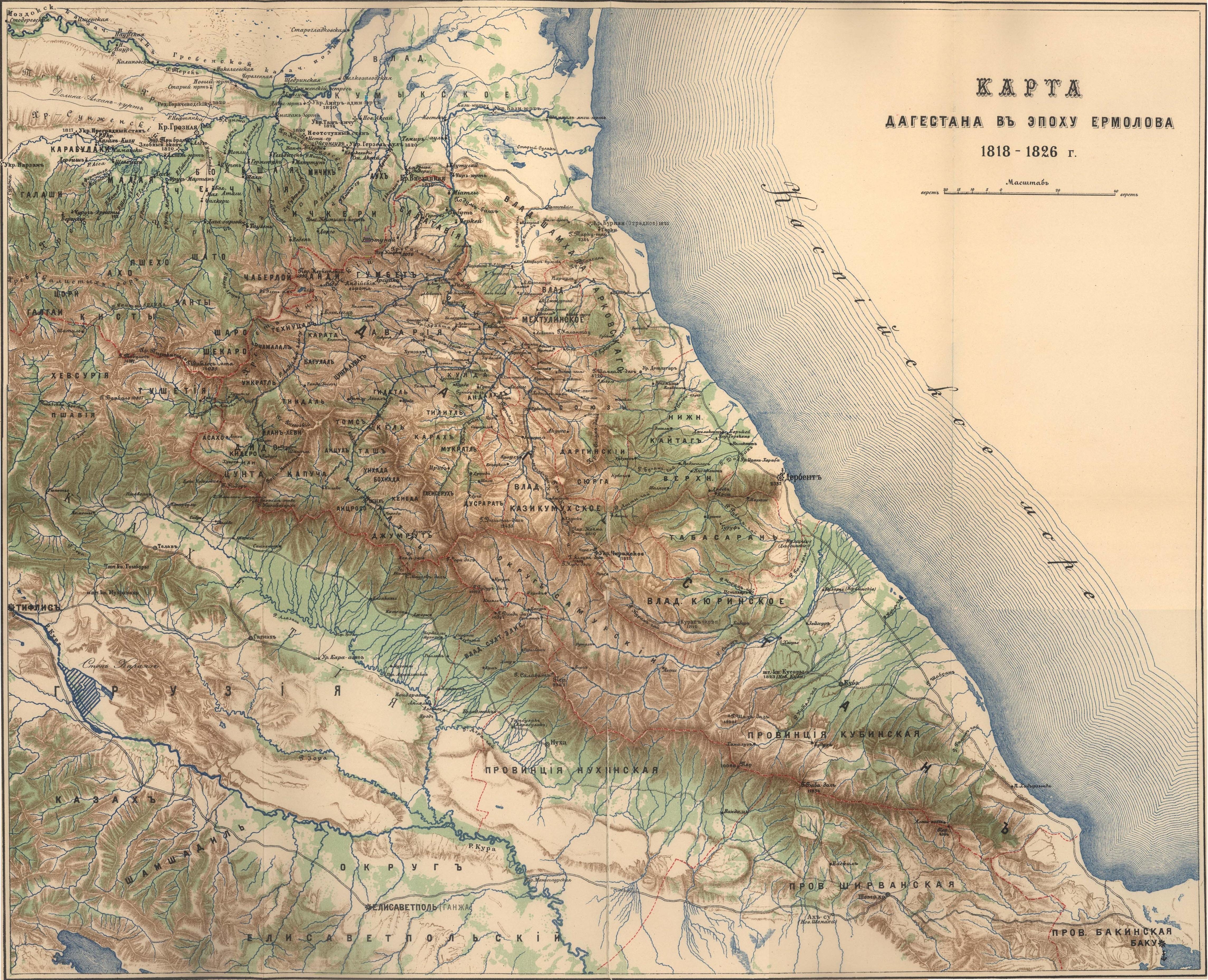Файл:Карта Дагестана (1818―1826).jpg