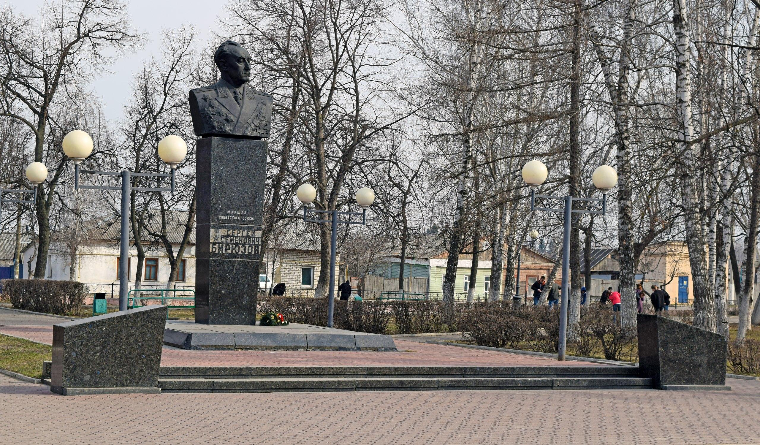 памятники в скопине фото викторовича вытрезвитель