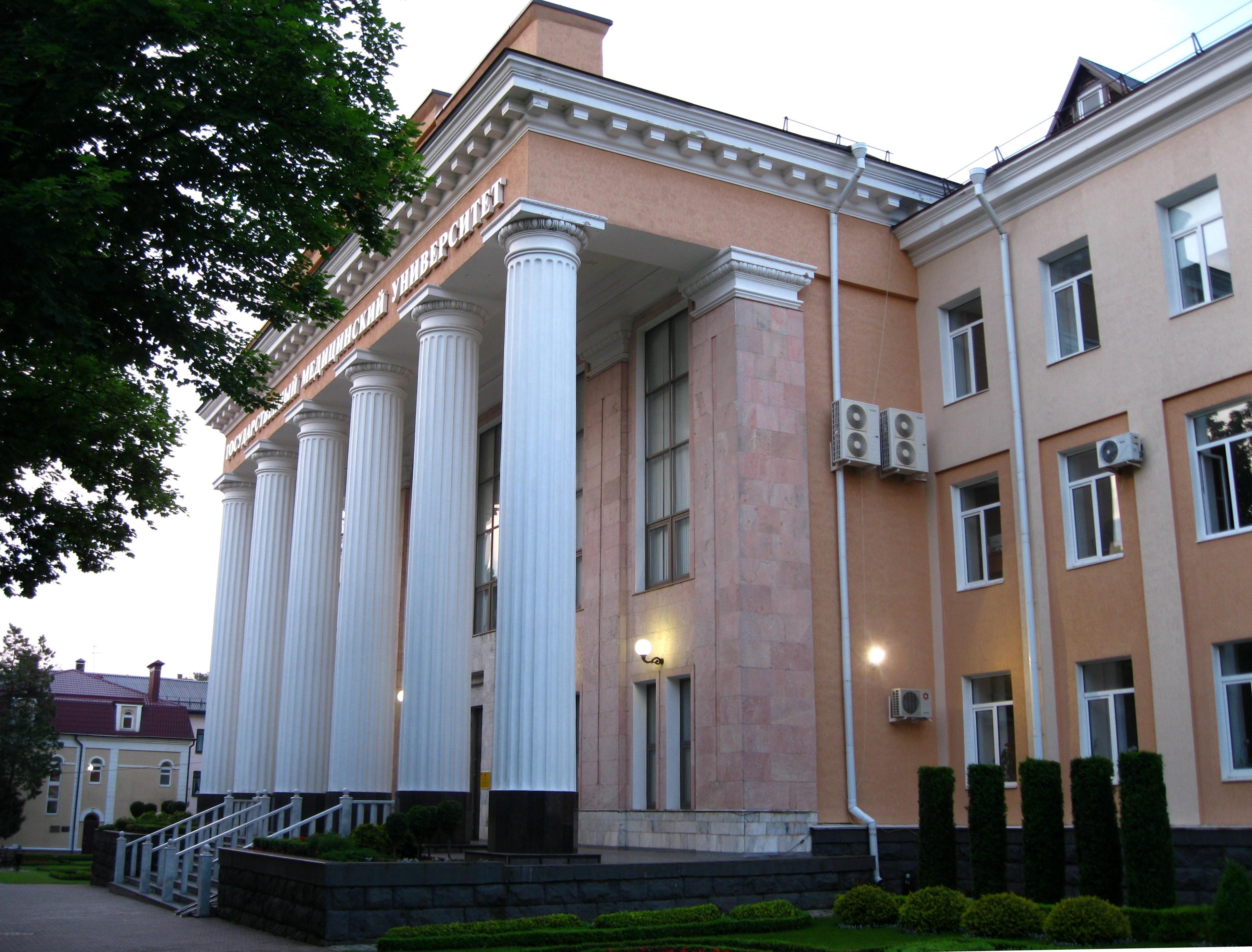 Ставропольская медицинская академия приемная комиссия москва организация сбора демонтажа вывоза и утилизации металлолома