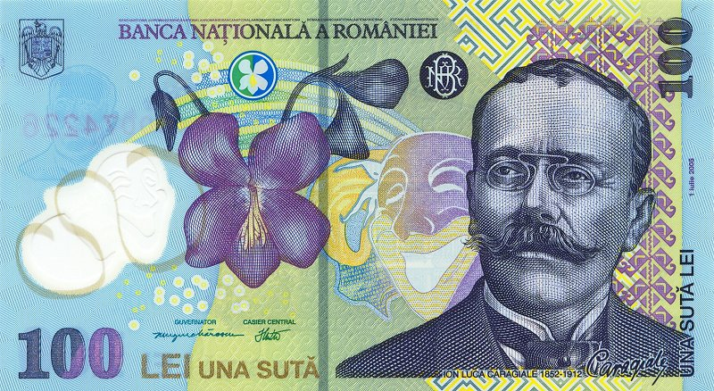 Romania Redenominates Its Currency Wikinews The Free News Source