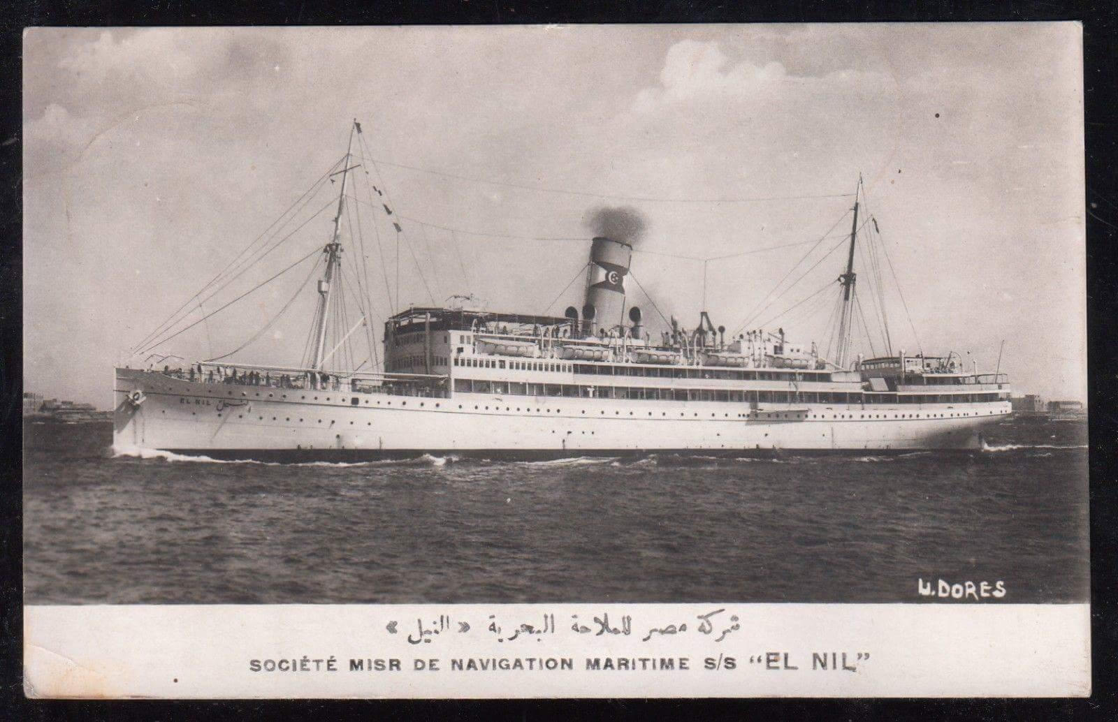 1937 Misr navigation maritime company.jpg 1937 SS el-Nil ship https://m.facebook.com/alexandria1900/photos/a.364092033619757/2235905146438427/