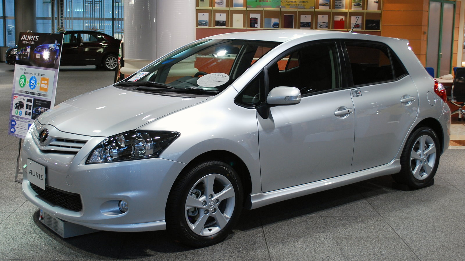File 2009 Toyota Auris 01 Jpg Wikimedia Commons